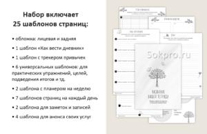 Workbook №1