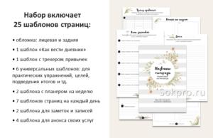 Workbook №2