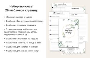 Workbook №4