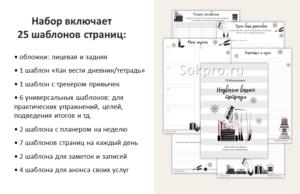 Workbook №6