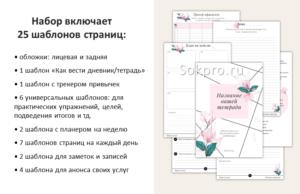 Workbook №7