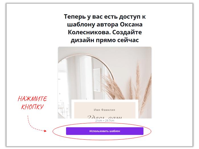 Инструкция для шаблонов: чек-листы и эл.книги